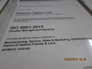 ISO 9001:2015 Certificate in Bangladesh